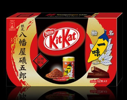 204 Kit Kat Flavors from Japan
