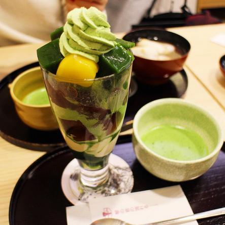 Saryoutsujiri Matcha Restaurants in Kyoto 2017