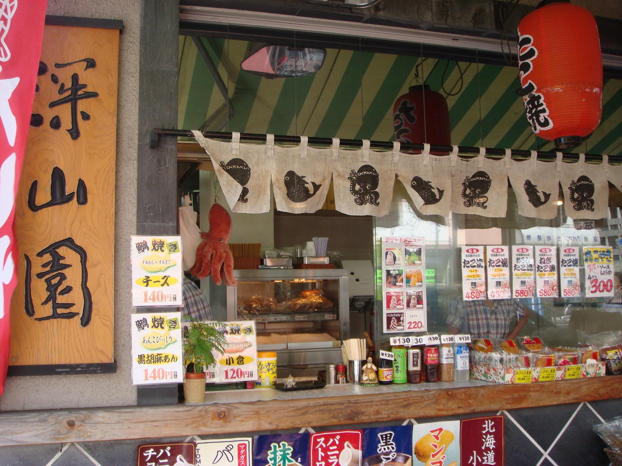 Miyamaen, East Shinjuku