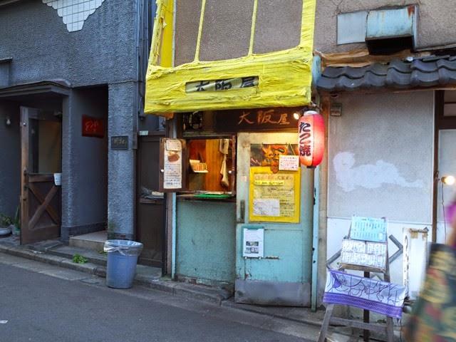 Takoyaki Senmon Ten Osakaya, Shimokitazawa