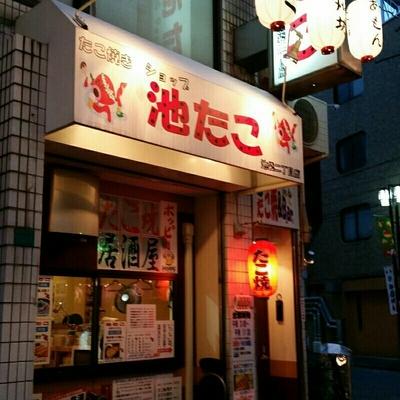 Iketako, Ikebukuro