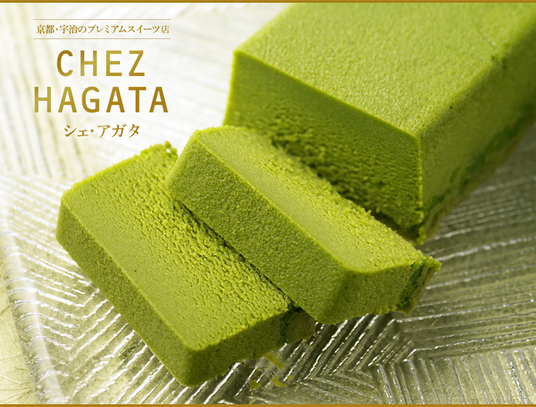 Chez Hagata Matcha Restaurants in Kyoto 2017
