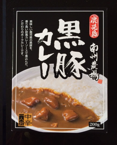 Japanese Curry Kagoshima Kurobuta