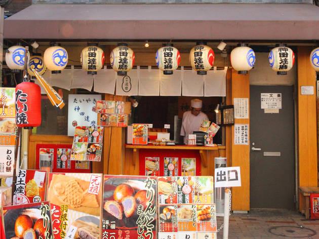 Taiyaki Kanda Daruma, Ueno