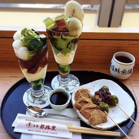 Parfait: Saryoutsujiri (Tokyo)