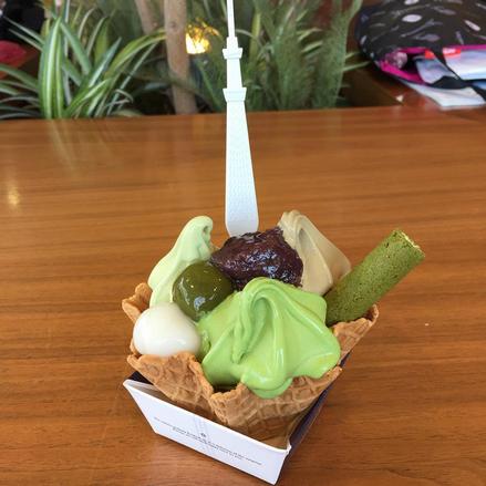 Soft cream (ice cream): Giontsujiri (Soramachi)