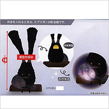 Final Fantasy 14 Spriggan shiny piggy bank