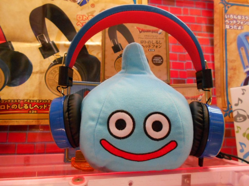 Dragon Quest AM Roto No Shirushi Headphones
