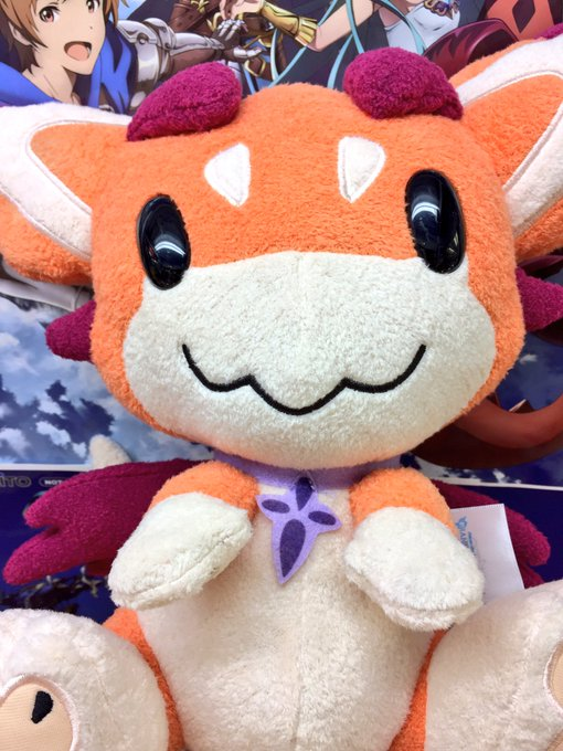 Granblue Fantasy Vee Deformed Stuffed Plush Doll