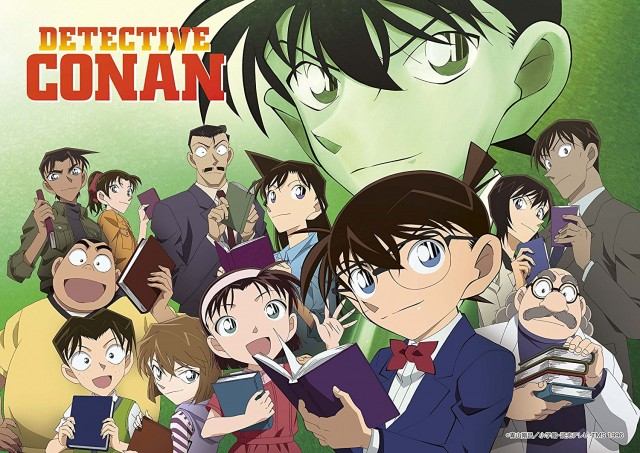 Detective Conan/ Case Closed