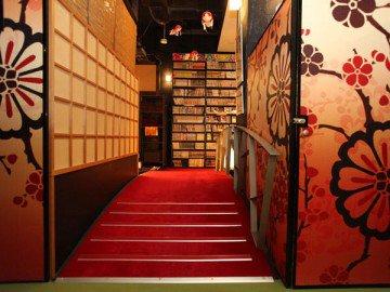 Japanese styl.cafe AKIBA