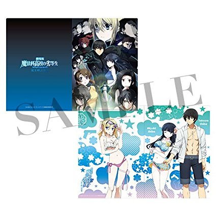 The Irregular at Magic High School Movie: Hoshi wo Yobu Shoujo Clearfile